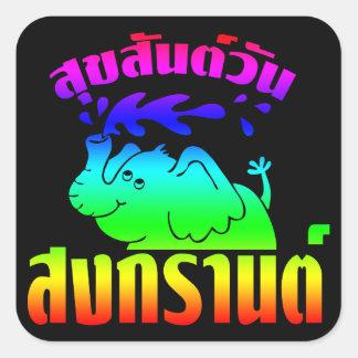 Happy Songkran Day ☺ Suksan Wan Songkran in Thai ☺ Square Sticker