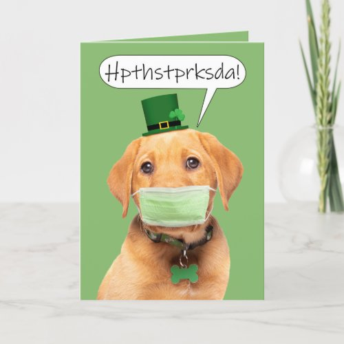 Happy St Patricks Day Cute Dog in Face Mask Holiday Card