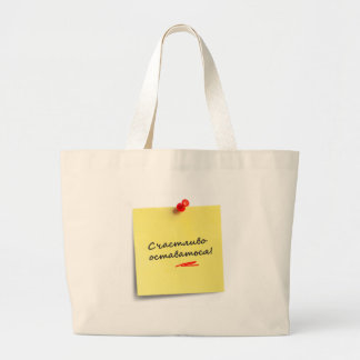 Happy staying! large tote bag