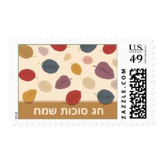 Happy Sukkot Holiday Postage Stamp