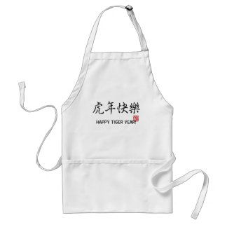 Happy Tiger Year! Adult Apron