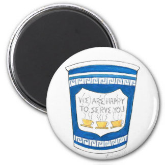 Happy to Serve You NYC Greek Coffee Cup Magnet