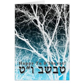 Happy Tu B'Shevat! : Jewish Arbor Day 2 Stationery Note Card