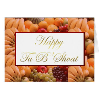 Happy Tu B'Shvat Tu bishvat Jewish holiday Jewish Greeting Card