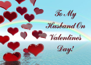 happy valentines day for husband holiday card