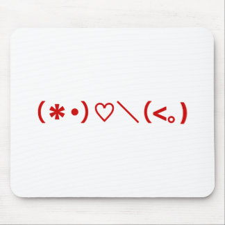Happy Valentine's Day / Japanese Emoticons Mouse Pad