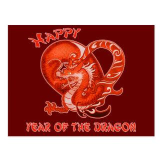Happy Year of the Dragon with Orange Dragon Postcard