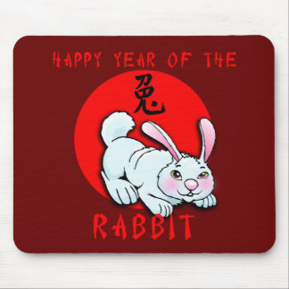 Happy Year of the Rabbit Cards, Apparel, Gifts Mouse Pad
