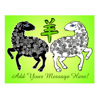 Happy Year of the Sheep Green Your Message Postcard
