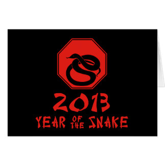 Happy Year of the Snake Chinese Calendar Greeting Card