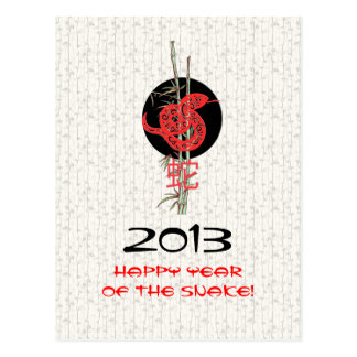 Happy year of the Snake (chinese zodiac) Postcard