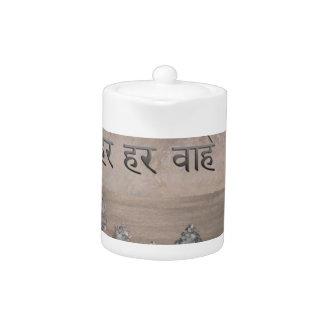 Har Har Wahe Guru Har Har Wahe Guru
