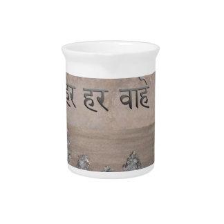 Har Har Wahe Guru  Har Har Wahe Guru Beverage Pitcher