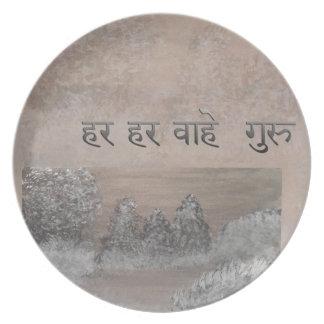 Har Har Wahe Guru  Har Har Wahe Guru Dinner Plate