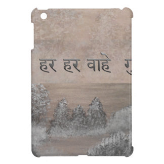 Har Har Wahe Guru  Har Har Wahe Guru iPad Mini Cases