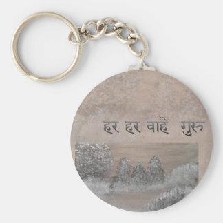 Har Har Wahe Guru  Har Har Wahe Guru Keychain