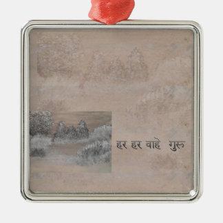 Har Har Wahe Guru Har Har Wahe Guru Metal Ornament