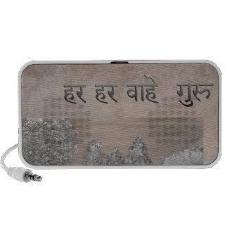 Har Har Wahe Guru Har Har Wahe Guru Portátil Altavoz