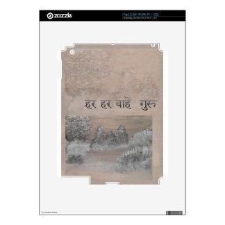 Har Har Wahe Guru  Har Har Wahe Guru Skins For iPad 2