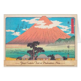 Hara, del hokaido de las estaciones de la serie ci tarjeta pequeña