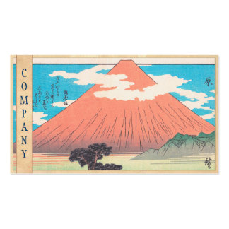 Hara, del hokaido de las estaciones de la serie ci tarjetas de visita
