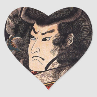 Hara Hayato ningún Sho que sostiene una lanza Pegatina En Forma De Corazón