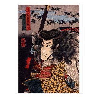 Hara Hayato No Sho Holding a Spear Postcard