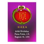 """Hara Monogram Dragon Invite 5"""" X 7"""" Invitation Card"""