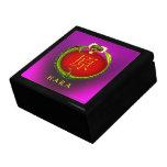 Hara Monogram Dragon Keepsake Box