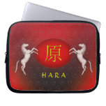 Hara Monogram Horse Laptop Sleeves