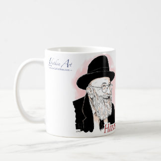 """HaRav Noach Weinberg Z""""L: What are you living for? Coffee Mug"""