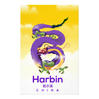 Harbin China Dragon travel poster Stationery