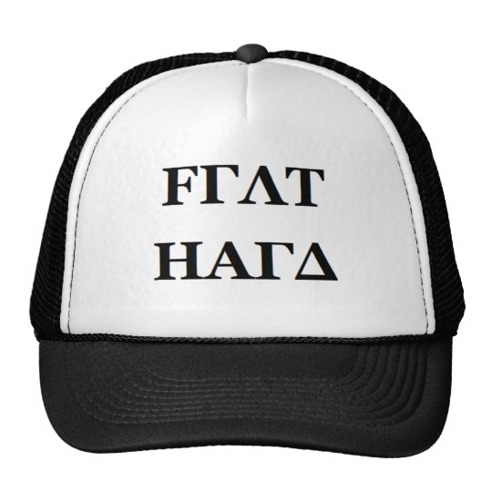 hard hat letters
