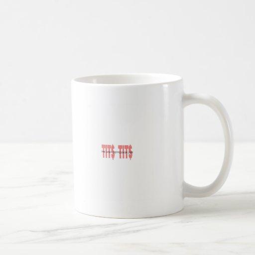 HARD TIMES TIT$ THE GREAT DEPRESSION SHOP 2008 - ? COFFEE MUG