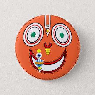 Hare Krishna Button