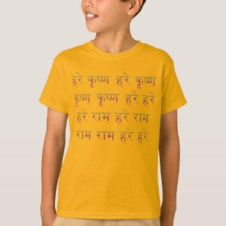 mantra tshirts amp shirt designs zazzle