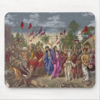 Hare Krsna Mouse Pad