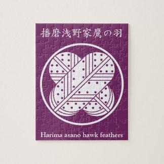 Harima asano hawk feathers puzzle