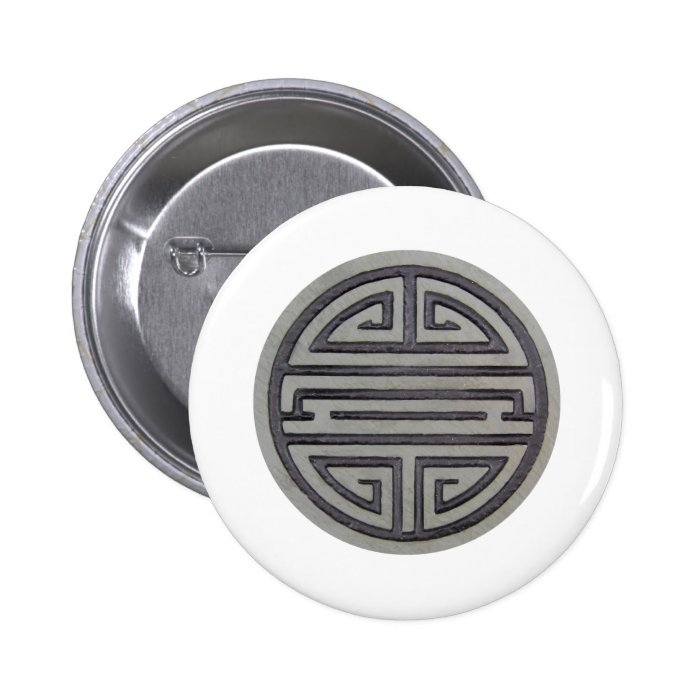 Harmony032809 Button