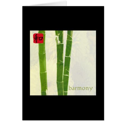 Harmony - Black Frame Greeting Cards