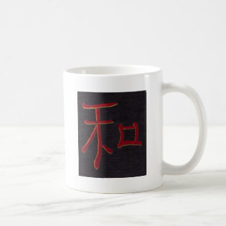 harmony blk red coffee mug