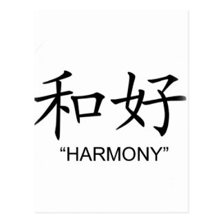 """""""Harmony"""" Chinese symbol gifts and products Postcard"""