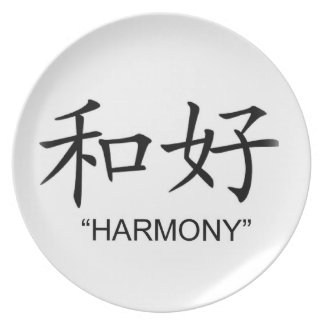 """""""Harmony"""" design matching kitchenware Party Plate"""