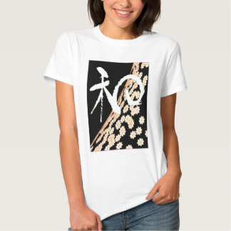 Harmony handle harmony pattern Japanese-Pattern T-Shirt
