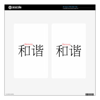 HARMONY (he'xie) in Chinese Characters Kindle Fire Skin