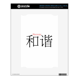 HARMONY (he'xie) in Chinese Characters Decals For The NOOK