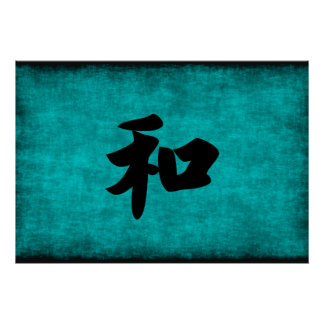 Harmony in Blue Chinese Character Painting Poster