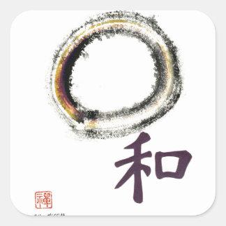Harmony in Purple - Zen Enso Square Sticker