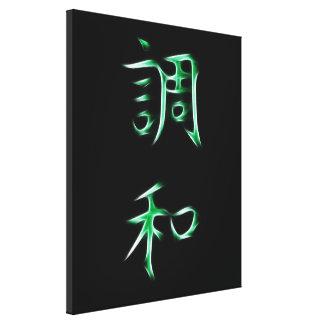 Harmony Japanese Kanji Calligraphy Symbol Canvas Print