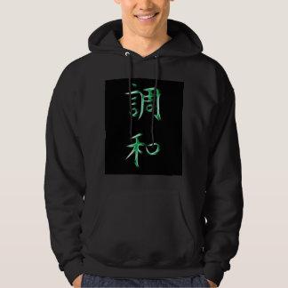 Harmony Japanese Kanji Calligraphy Symbol Hoodie